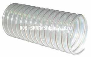Полиуретановый воздуховод PU-900