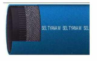 Серия TYANA M